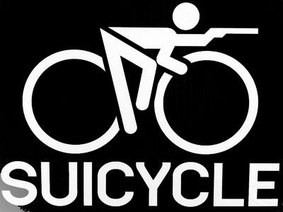 Suicycle Shop
