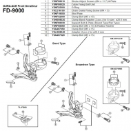 Shimano Ersatzteil fuer Dura Ace Umwerfer FD-9000 - Kabelbefestigunsschraube Nr 2