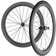 Mavic Cosmic Pro Carbon SL UST Laufradsatz Disc Centerlock WTS25