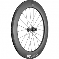 DT Swiss ARC 1400 Dicut 80 C Hinterrad Clincher Carbon