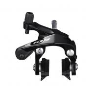 Shimano 105 Bremsen BR-R7000 Hinterrad schwarz
