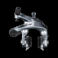 Shimano 105 Bremsen BR-R7000 Hinterrad silber
